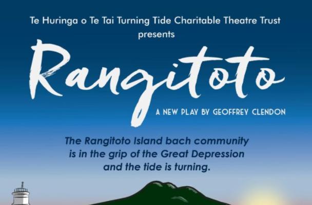 The PumpHouse: Rangitoto